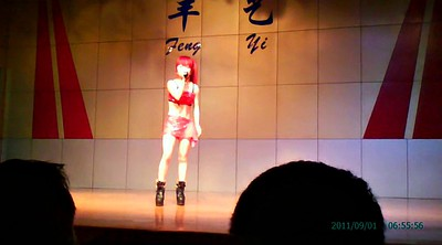 Chinese milf, Dancing, Chinese teen, Chinese dance, Japanese dance, Asian dance