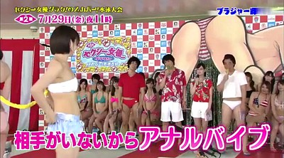 Bra, Japanese game, Games, Japanese game show, Game show