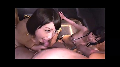 Japanese small, Hot japanese, Small japanese, Japanese hot, Japanese cum