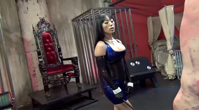 Latex, Femdom, Latex bdsm, Whip, Asian bdsm