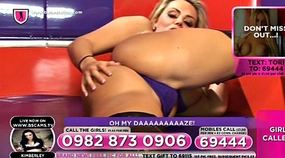 Tory, Babestation