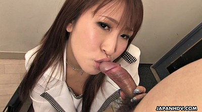 Japanese throat, Japanese deep