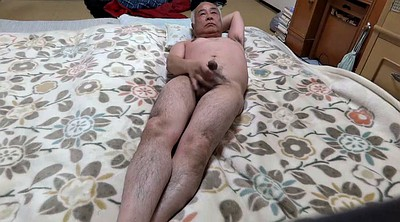 Japanese gay, Japanese granny, Asian granny, Asian gay, Granny asian, Bed