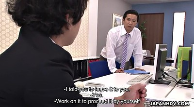 Japanese pantyhose, Japanese slave, Japanese office