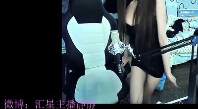 Chinese, Korean, Chinese girl, Chinese girls, Japanese girl, Twitch