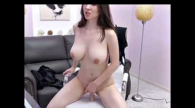 Dildo riding, Stripping