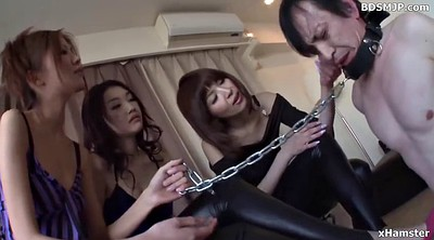Bdsm, Leather, Japanese bdsm, Pant, Japanese group, Asian bdsm