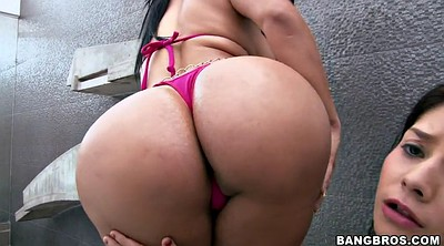Ass worship, Latina amateur
