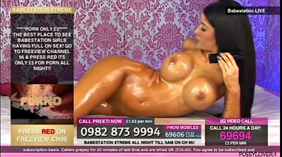 Asian solo, Preety, Babestation