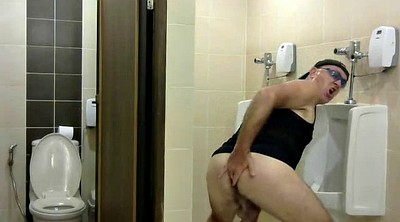 Toilet, Toilet voyeur, Public toilet, Voyeur toilet, Toilets, Office gay