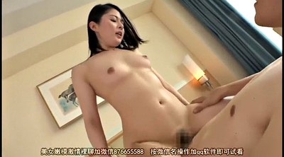 Japanese cosplay, Mature creampie