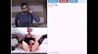 Turkish, Male, Gay webcam