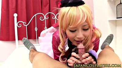 Japanese cosplay, Japanese squirt