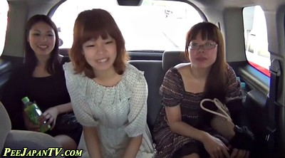 Japanese piss, Japanese pee, Japanese voyeur, Asian car, Asian piss, Piss japanese