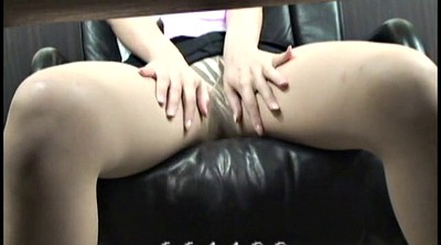 Japanese, Japanese foot, Japanese masturbation, Camera, Thigh, Peep