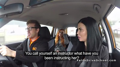 School, Schools, Fake driving school