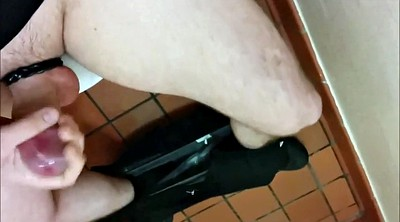 Toilet, Masturbating, Toilet masturbation