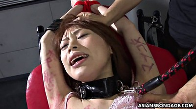 Asian bdsm, Dripping