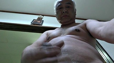 Japanese old, Japanese old man, Japanese granny, Asian granny, Japanese handjob, Old gay