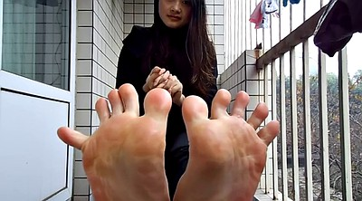 Chinese foot, Asian feet, Chinese feet