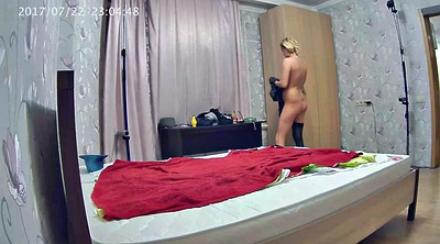 Missionary, Hidden cam, Chick