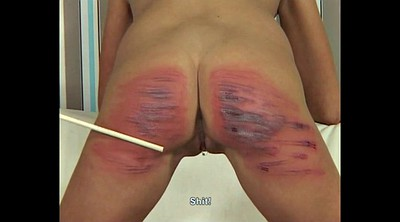 Caning, Bdsm casting