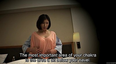 Japanese massage, Japanese office, Asian massage, Massage japanese, Subtitles, Office sex