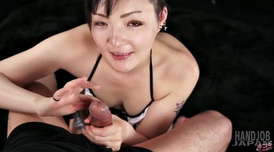 Japan, Japanese massage, Asian massage, Japan massage, Japan handjob, Handjob japan