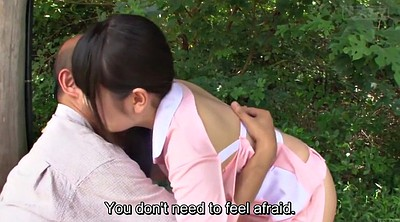 Japanese young, Japanese old, Japanese outdoor, Outside, Subtitles, Japanese butt