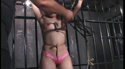 Japanese bdsm, Japanese spank, Japanese spanking, Spanks, Teen bdsm, Rough asian
