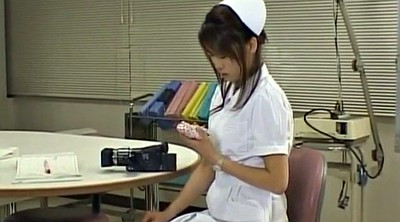Japanese nurse, Nurse, Aoi, Japanese love, Japanese vibrator, Body