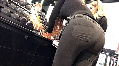 Jeans milf, Tight jeans