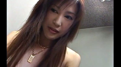Japanese beauty, Japanese beautiful