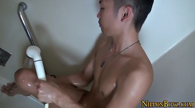 Shower, Shower solo, Japanese hd