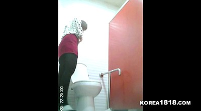 Bathroom, Koreans, Camera, Korean cute, Cute korean