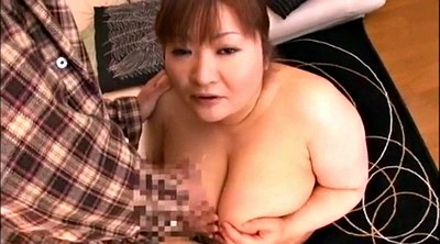 Japanese bbw, Japanese big tit, Bbw asian