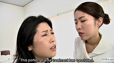 Japanese massage, Lesbian massage, Asian massage, Spit, Massage japanese, Subtitle