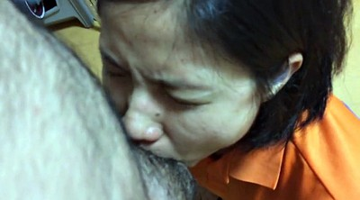 Balls, Japanese throat, Japanese deep
