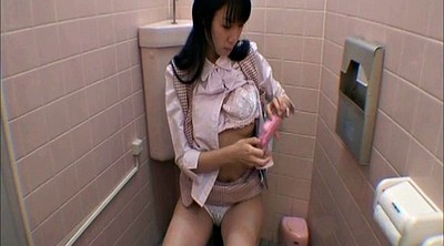 Japanese office, Officer, Office lady, Office masturbation, Japanese office lady, Asian voyeur