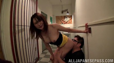 Pussy licking, Asian glass, Asian glasses