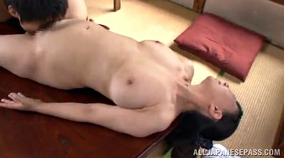Wet, Asian mature