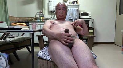 Japanese, Japanese old, Japanese granny, Japanese old man, Old japanese, Touch
