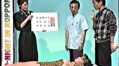 Massage japanese
