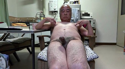 Japanese old, Japanese old man, Japanese granny, Asian granny, Japanese handjob, Japanese gay