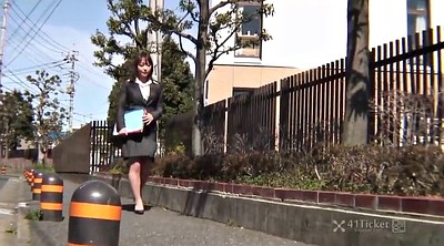 Yui, Japanese office, Japanese offic
