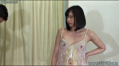 Ejaculation, Japanese bdsm