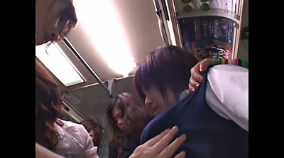 Japanese lesbian, Bus, Japanese bus, Japanese big tit, Bus japanese, Japanese strapon