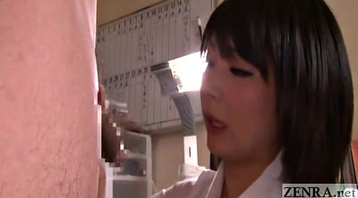 Japanese cum, Japanese swallow, Japanese blow, Blow job, Blow jobs, Cum swallow