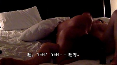Chinese, Chinese massage, Chinese mature, Homemade, Mature chinese, Chinese homemade