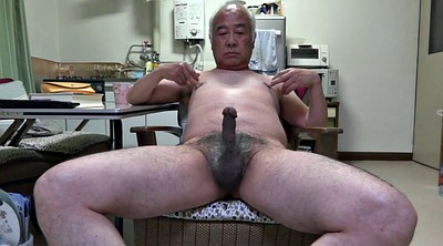 Japanese granny, Asian granny, Japanese handjob, Japanese gay, Japanese masturbation